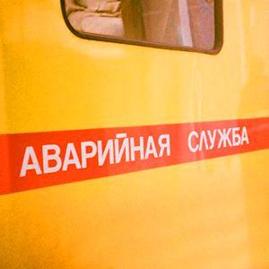 Аварийные службы Черемисиново
