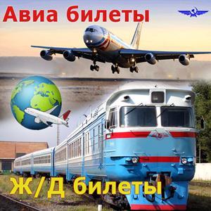 Авиа- и ж/д билеты Черемисиново