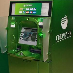Банкоматы Черемисиново