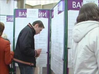Центры занятости Черемисиново