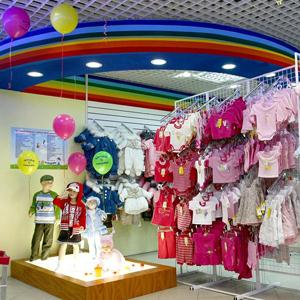 Детские магазины Черемисиново