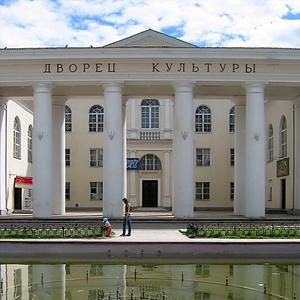Дворцы и дома культуры Черемисиново