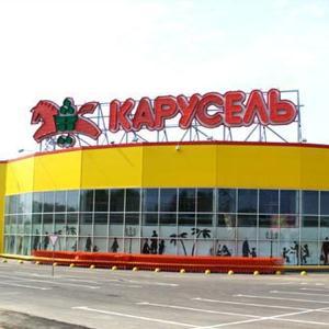 Гипермаркеты Черемисиново