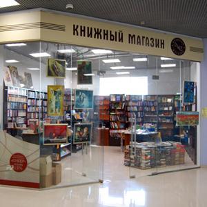 Книжные магазины Черемисиново