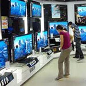 Магазины электроники Черемисиново