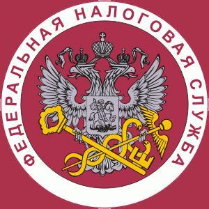 Налоговые инспекции, службы Черемисиново