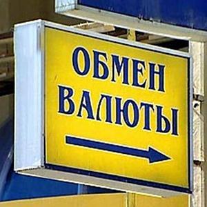 Обмен валют Черемисиново