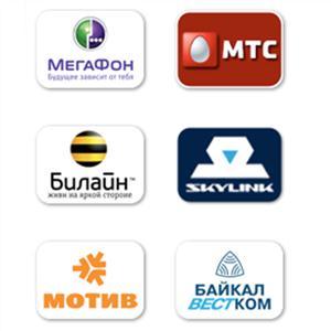 Операторы сотовой связи Черемисиново