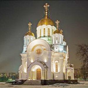 Религиозные учреждения Черемисиново