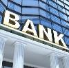 Банки в Черемисиново