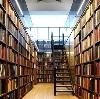 Библиотеки в Черемисиново
