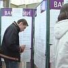 Центры занятости в Черемисиново