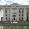 Дворцы и дома культуры в Черемисиново