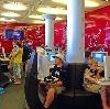 Интернет-кафе в Черемисиново