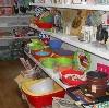 Магазины хозтоваров в Черемисиново