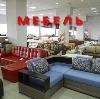 Магазины мебели в Черемисиново