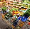 Магазины продуктов в Черемисиново