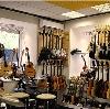 Музыкальные магазины в Черемисиново