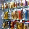 Парфюмерные магазины в Черемисиново