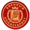 Военкоматы, комиссариаты в Черемисиново