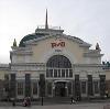 Железнодорожные вокзалы в Черемисиново