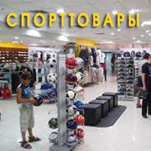 Спортивные магазины Черемисиново