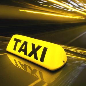 Такси Черемисиново