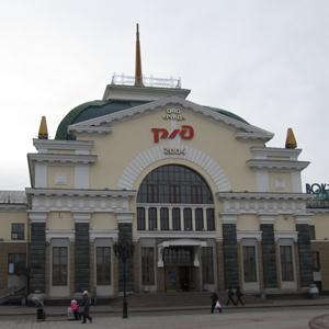 Железнодорожные вокзалы Черемисиново